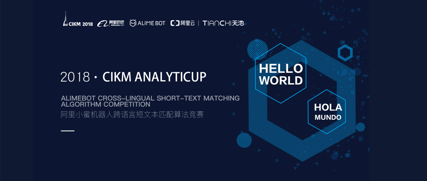 Building the World's Best Chatbot - 2018 CIKM Analyticup